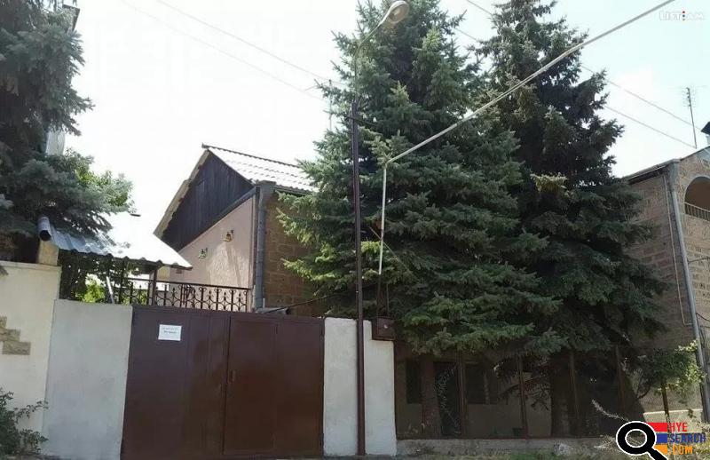 House For Sale In Armenia. - Վաճառվում է տուն Հայաստանում: