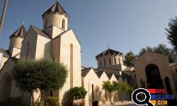 St. Gregory Armenian Catholic Church