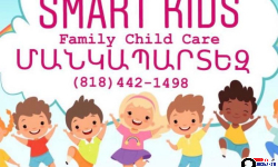 Smart Kids Family Child Care, Day Care in Sylmar, CA