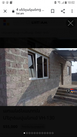 Private House for Sale in Mercavan, Armenia - ÕŽÕ¡Õ³Õ¡Õ¼Õ¾Õ¸Ö'Õ´ Õ§ Õ¡Õ¼Õ¡Õ¶Õ±Õ¶Õ¡Õ¿Õ¸Ö'Õ¶